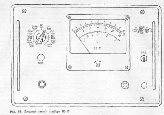 Вольтметр универсальный в7-15
