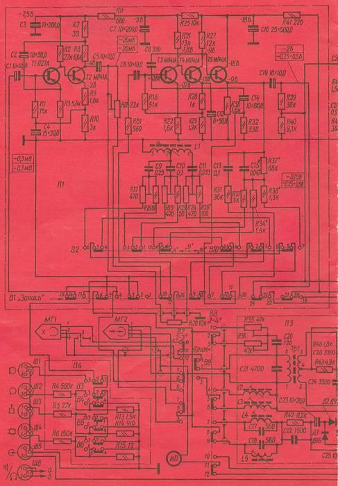 Рис. 23.  Схема магнитофона Маяк-201.