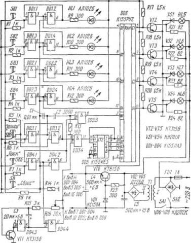 Переключатель елочных гирлянд на базе К155РУ2.