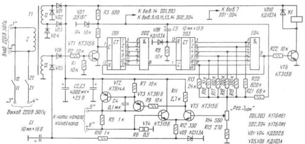 В исходном состоянии RS-триггер (Т курсовая работа по схемотехнике контрольная работа информационная безопасность...