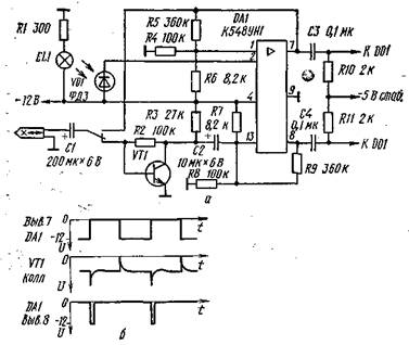 схема синхронизирующего устройства