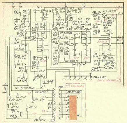 схема усилителя вега 50у 122с принципиальная схема
