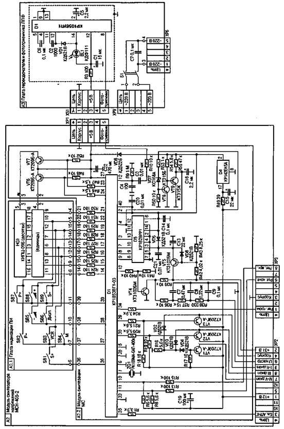 Июнь 17th, 2013.  Микроволновые датчики движения схема схема водоотлива с датчиками уровней.  Filed under.